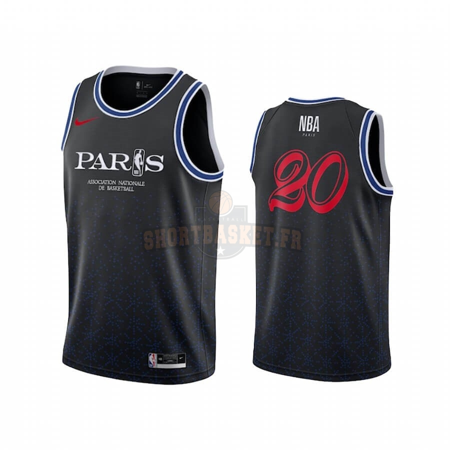 Collaboration Maillot Basket-Ball